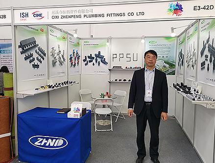 Puesto de Zhenpeng # E3-42D @ISH Beijing Expo, del 6 al 8 de mayo