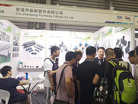 Exposición ISH en Shanghái en 3-5 de septiembre de 2019